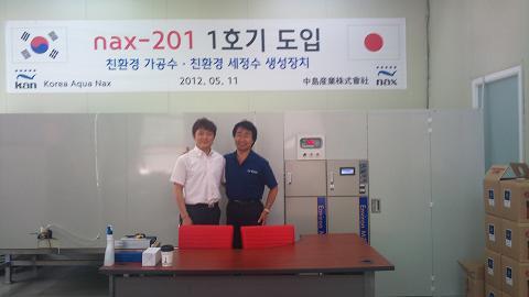 DSC_1041120605Korea aqua nax
