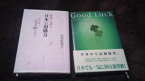 DSC_1062120607宮沢Good Luck
