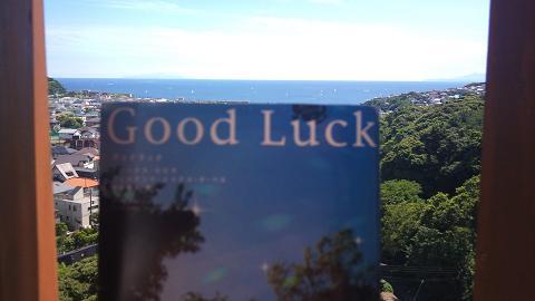 DSC_1067120610 Good Luck