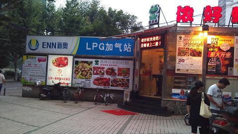 DSC_1224120628上海ホテル近辺
