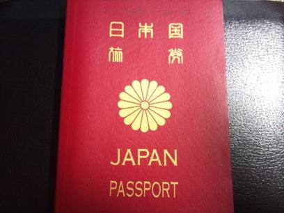 DSC_0861121208パスポート
