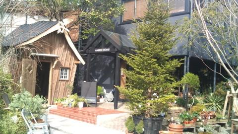 DSC_0108130208ガーデンハウス