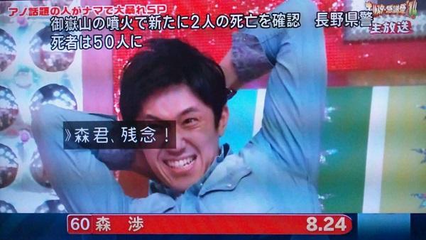 20141119用・5