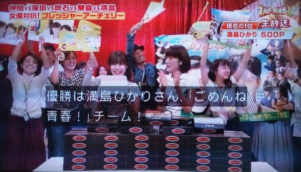 20141119用・9
