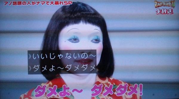 20141119用・23