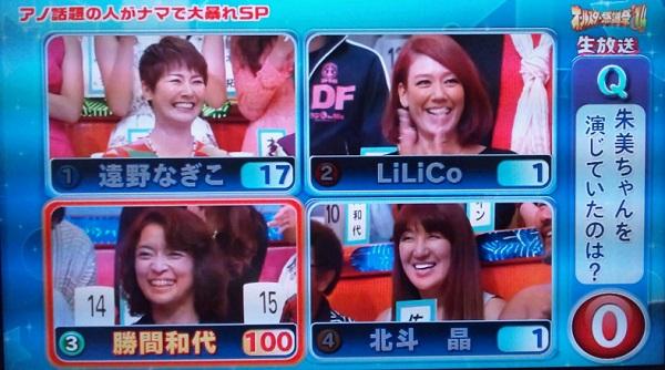 20141119用・25
