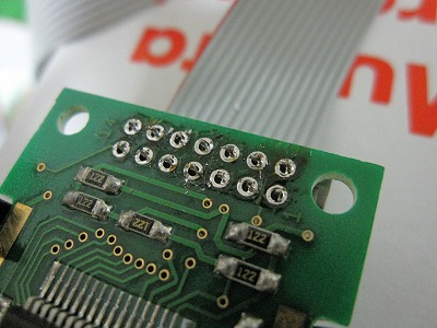 KORG M-1 (20)