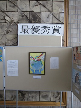 20121030-2.jpg