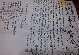 DSC_03611.jpg