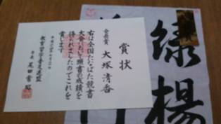 DSC_08661.jpg