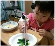 1歳11ヶ月箸