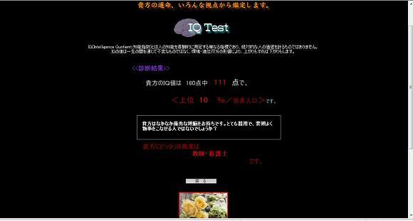 IQ2_mini.jpg