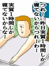 いでおろぎー003