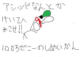関西電気保安協会003