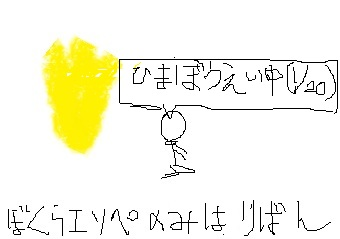 関西電気保安協会004