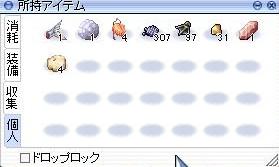 たらふろ007