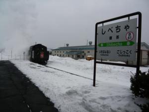 北海道標茶町「そば処 あさひや」4