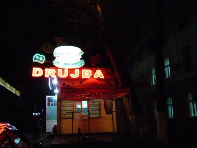 タシケント「DRUJBA BURGER」1