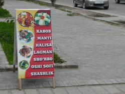 ブハラのレストランの看板