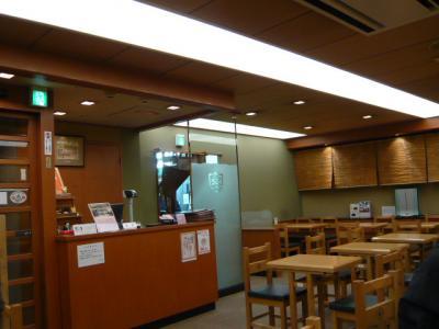 浅草「舟和 本店 喫茶室」1