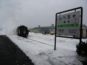 SL冬の湿原号に乗車3