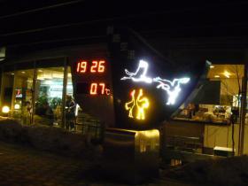 たんちょう釧路空港3