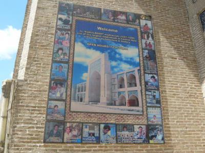 ブハラ旧市街の観光13