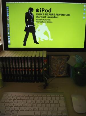 スクリーンショット(2011-01-18 15.02.59)