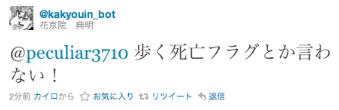 スクリーンショット(2011-01-29 1.07.08)