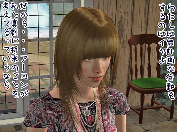 2010APL080.jpg