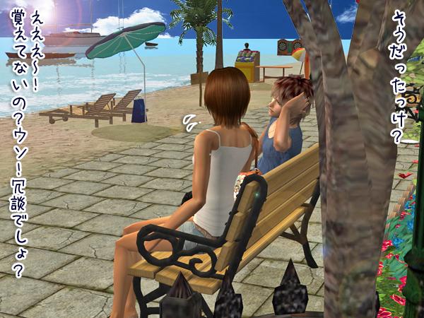 beach1060.jpg