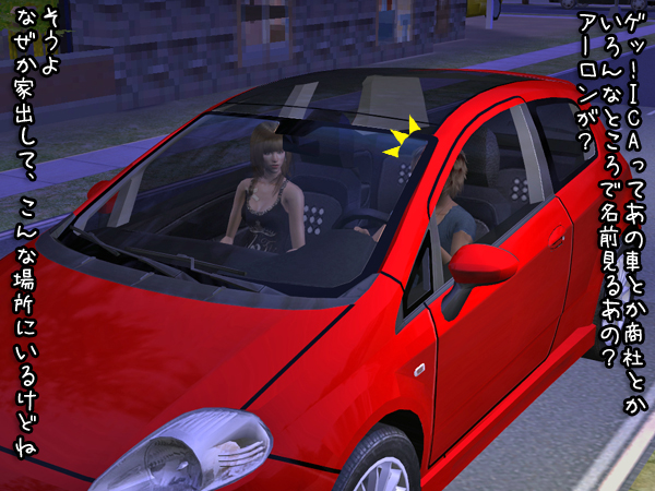 drive1030.jpg