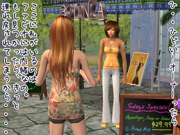 flwershpgirls340.jpg