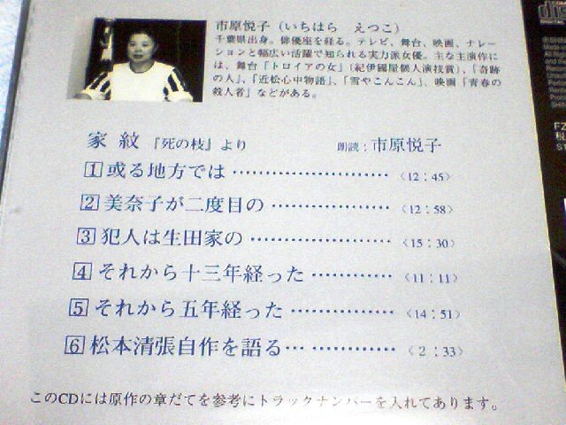 PAP_0365.jpg