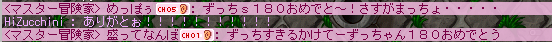 BM180-5.png