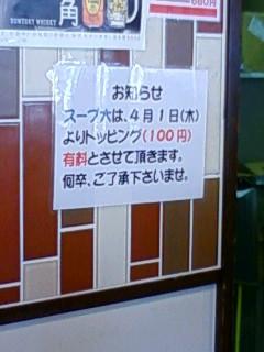 100518_155236.jpg