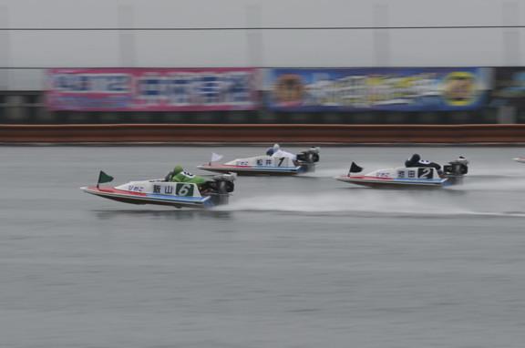 ボートレース2