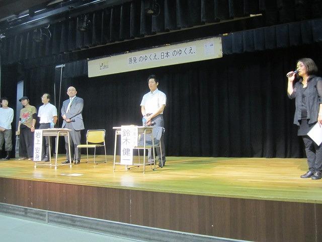 伊勢市長講演会 047