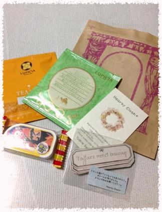 fc2blog_20120813202611ca5.jpg