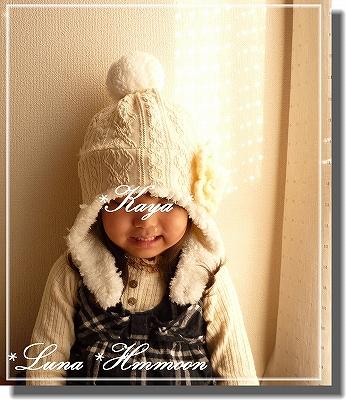 縄編みアラン 耳あて付き帽子