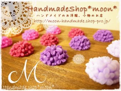 HandmadeShop*moon*手作りのお洋服、小物のお店
