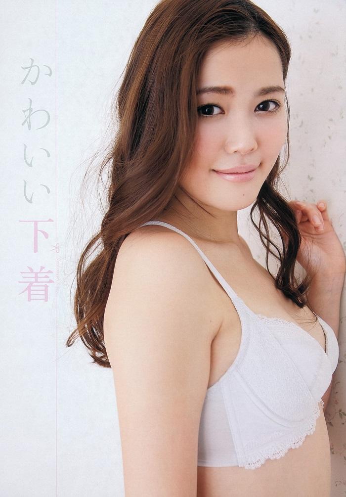 渡辺アリサ 「かわいい彼女の…」 グラビア画像