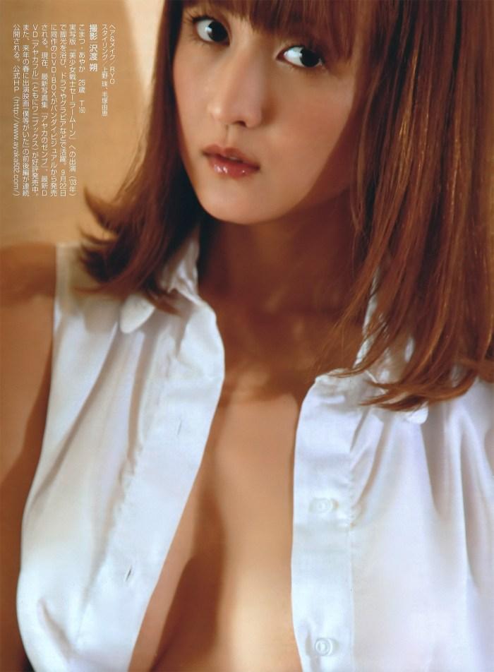 小松彩夏 グラビア 「WHITE × WHITE」