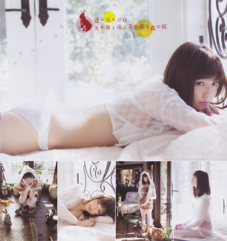 島崎遥香 「なぞナゾぱるる」 グラビア画像
