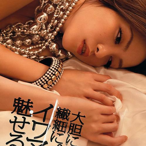 岩佐真悠子 「大胆に、繊細に。」 グラビア画像
