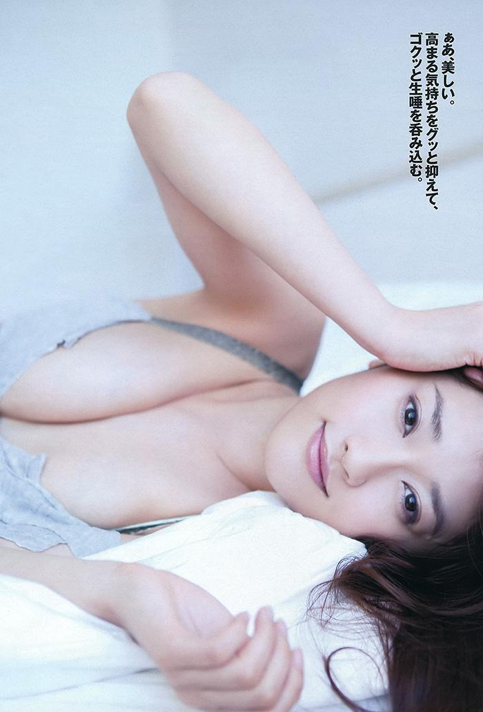 原幹恵 画像 56