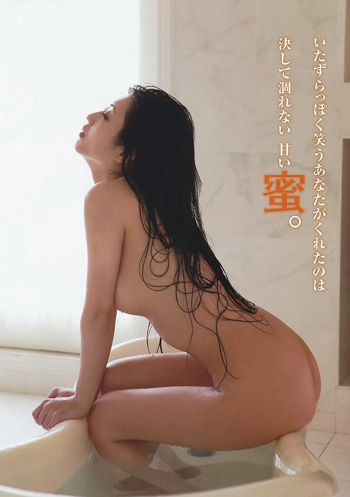 壇蜜 濡れる壇蜜は異様にエロい。まさに水も滴るイイオンナ。