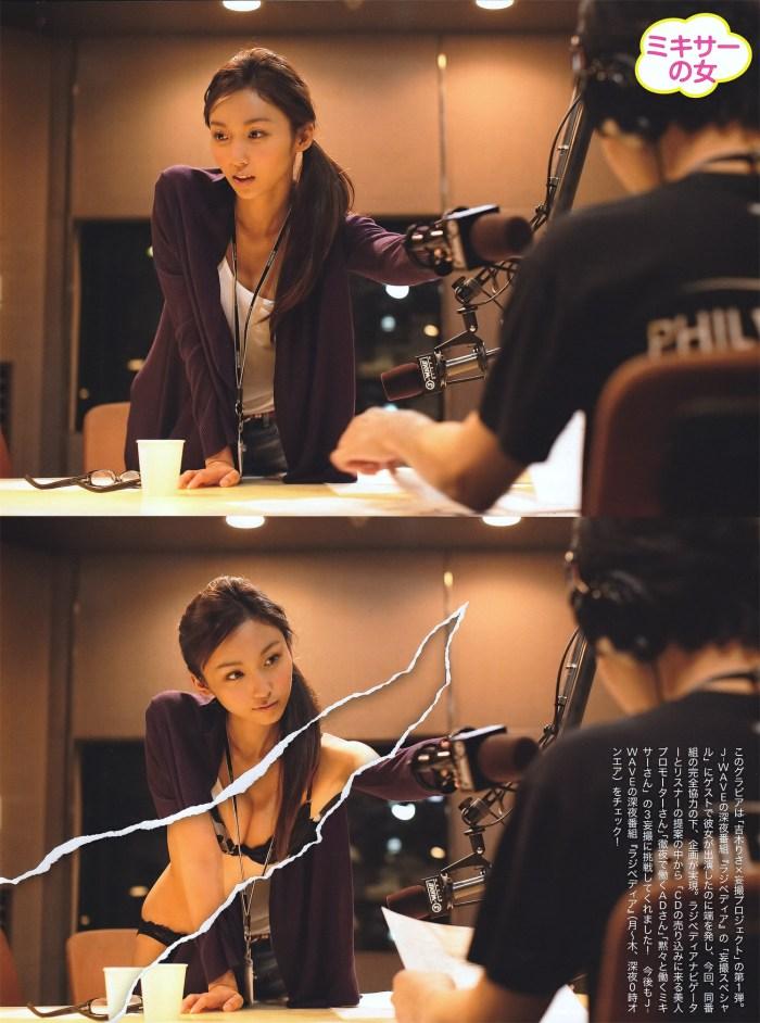 吉木りさ 「ラジオ局の女」 グラビア画像