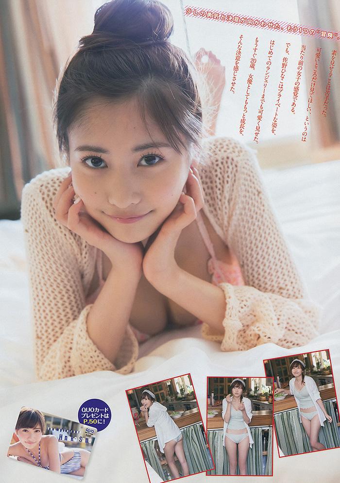 可愛い女の子 ハニカミ画像 34 8