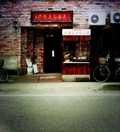上海ルネサンス
